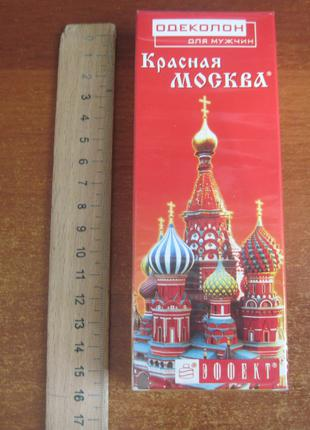 Одеколон для Мужчин Красная Москва 87 мл