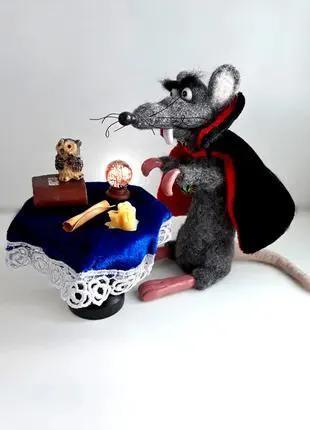 Крыса маг. Валяная крыса.