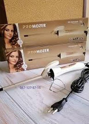 Плойка pro mozer mz-2216 афро кудри есть опт