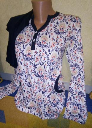 Пижама женская тонкая узбекистан