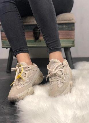 Женские кроссовки adidas yeezy boost 500 blush.