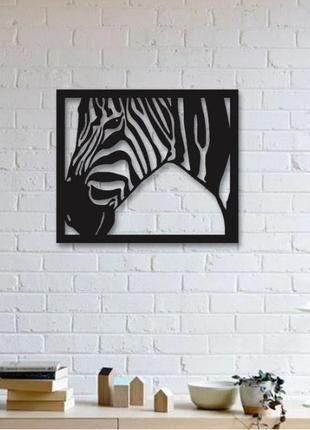 Панно,картина с зеброй,подарки