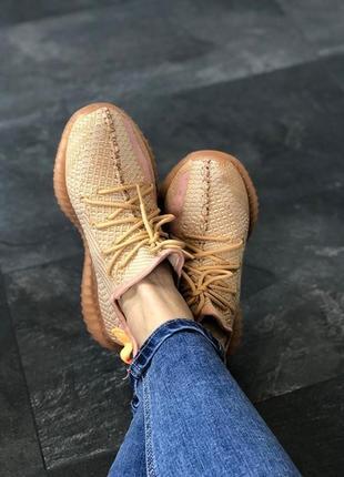Кроссовки adidas yeezy boost 350 v2 clay.