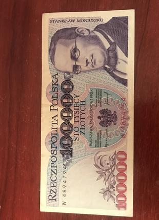 100 000 злотих гроші\купюра