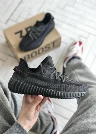 Кроссовки adidas yeezy 350 v2 🌶