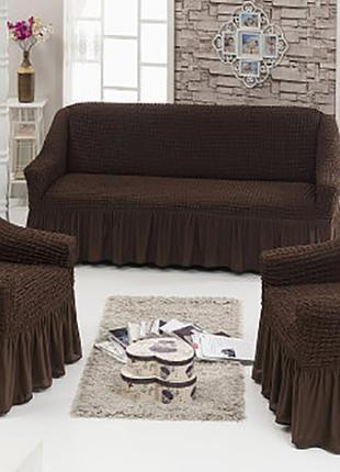 Натяжные чехлы на диван и кресла