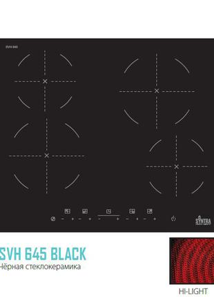 Варочные поверхности Syntra SVH 645 BLACK Турция. Цены со склада!