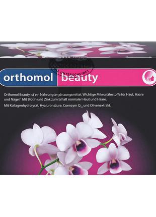 Orthomol Beauty,витамины для улучшения кожи,волос и ногтей