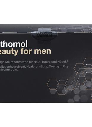 Orthomol Beauty for men, витамины для кожи, волос и ногтей мужчин