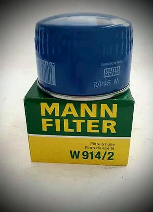 Фильтр масляный MN Ваз 2108,2110 Сенс