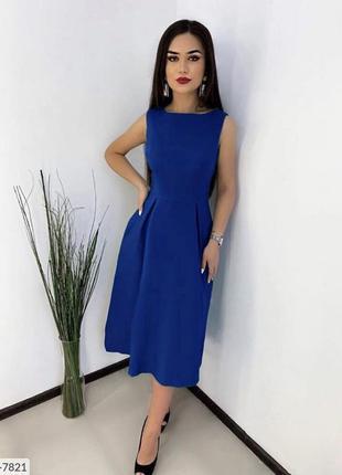 Длинное платье!