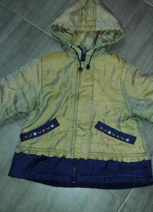 Куртка демисезонная  для девочки 2-3 лет