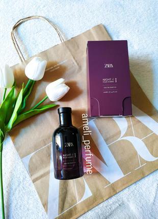 Zara night pour homme l (edp 100 ml) (оригінальні парфуми, дух...