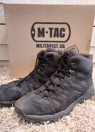 Ботинки Mil-Tec мужские 46 размер Б\У