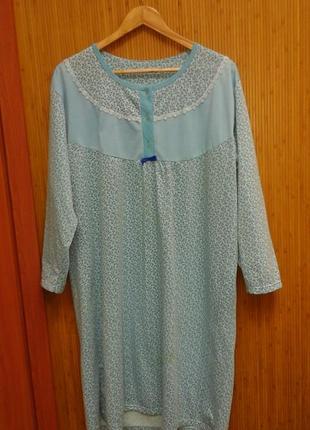 Рубашка ночная с длинным рукавом