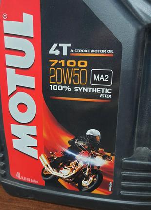 Масло моторное Motul,тормозная жидкость,фильтра,химия мото.