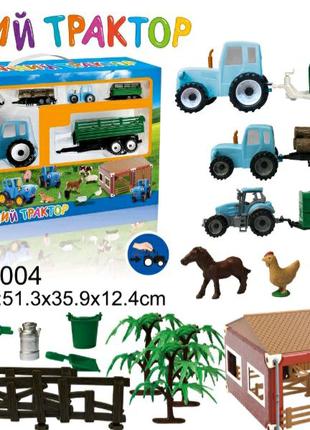 """Игрушка """"Синий трактор"""" ферма"""