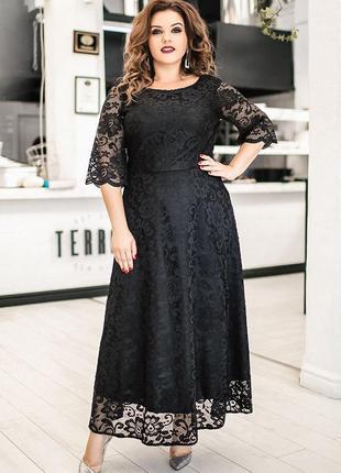 Вечернее гипюровое платье батал
