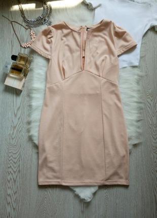 Нарядное розовое пудровое короткое платье мини с рукавами глуб...