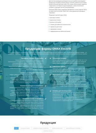 Услуги по разработке web сайтов и дизайну