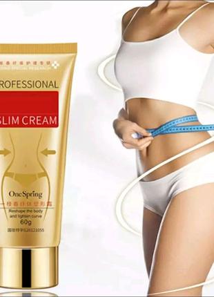 Крем для тела от целлюлита и для похудения ONESPRING Slimming