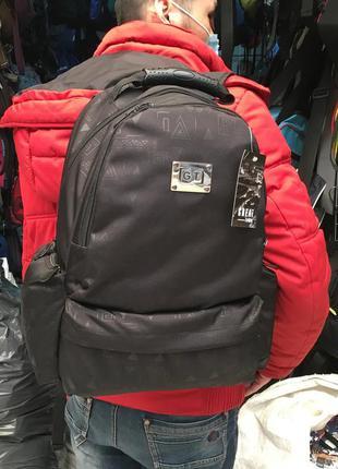 Туристический городской спортивный рюкзак