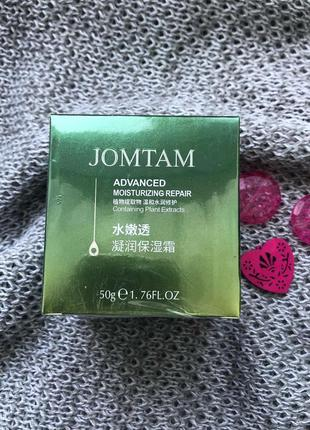 Крем для обличчя jomtam cream moisturizing з маслом авокадо-кр...
