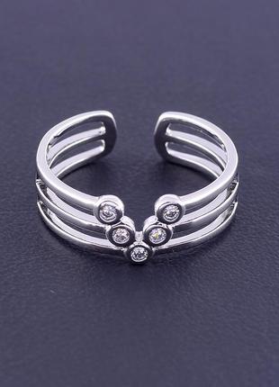 Кольцо 'xuping' фианит (родий) 0906940