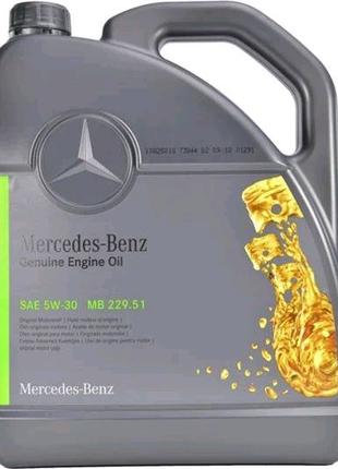Масло моторное оригинальное Mercedes-Benz 5W-30 229.51 5 литров