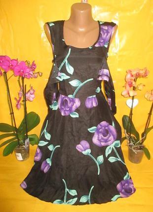 Очень красивое женское платье грудь 41 см !!!!!!