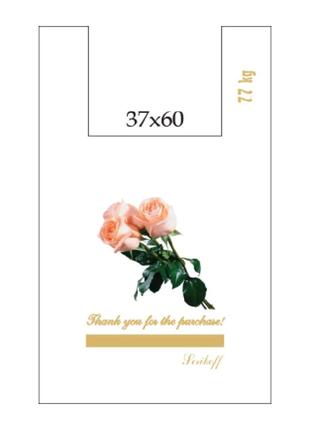 Пакет майка Роза белый