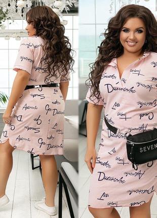 Платье -рубашка!