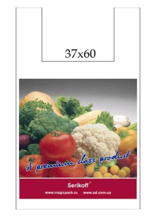 Пакет майка Овощи