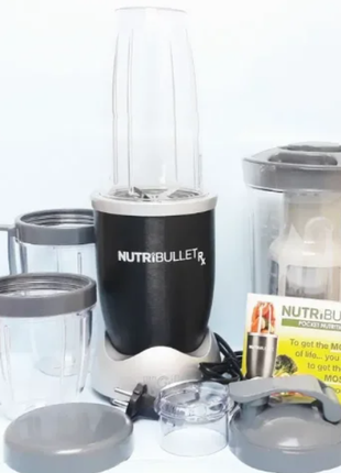 Кухонный комбайн NutriBullet Prime 1700W / Nutribullet Prime Magi