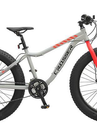 Спортивный велосипед внедорожник Fat Bike 26 дюймов серый