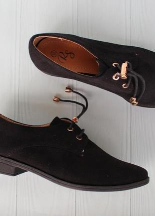Черные туфли на шнурках, оксфорды, броги, дерби 38, 39 размера