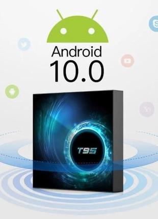 ТВ Приставка T95 2/16 Smart TV Box Android 10.0. X96, H96