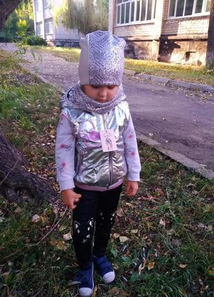 Детская жилетка серебро
