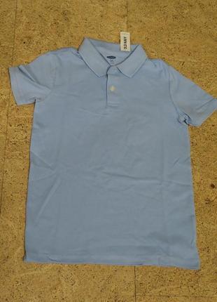 Школьная футболка поло для мальчика 8-10 лет