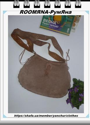 Розовая кремовая замшевая мягкая сумка в стиле ягдташ мешок тр...