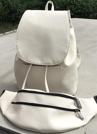 Набор рюкзак и бананка, поясная сумка, комплект