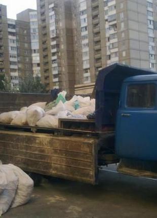Вывоз любого мусора, строительного и бытового в любом количестве.
