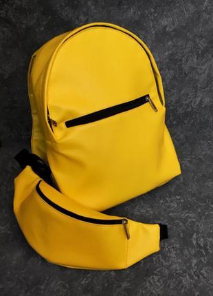Набор рюкзак и бананка комплект портфель поясная сумка сумка н...