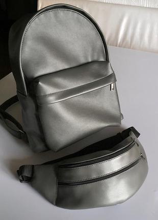 Рюкзак и бананка набор, портфель и поясная сумка, сумка на пояс