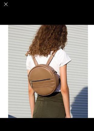 Сумка, рюкзак