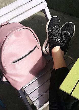 Рюкзак для ноутбука, портфель под ноутбук