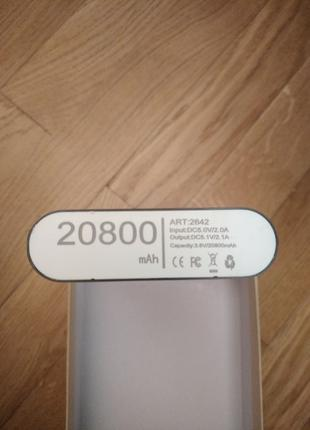 Power bank ML Pro 20000