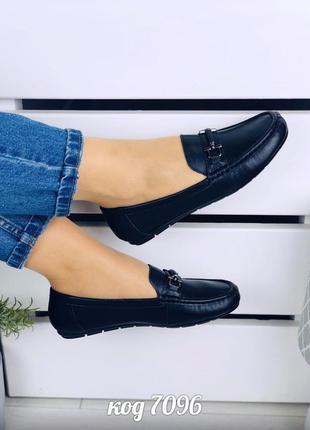Кожаные балетки натуральная кожа туфли туфлі мокасины мокасінис