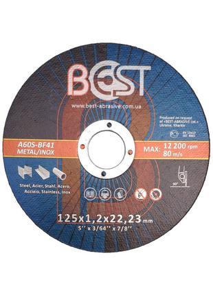 Круг абразивный отрезной по металлу 125*1,2*22,23 Best