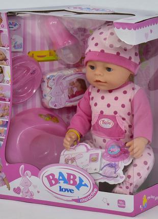 Кукла пупс Baby Love (аналог Baby Born) BL 023 R